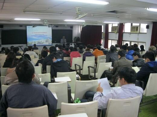 專題演講(近代質譜技術的演進與應用)