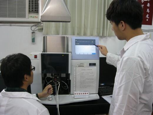 儀器分析實驗課(原子吸收光譜儀AA)