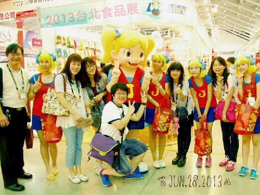 2013 Taipei Food Products Exhibition