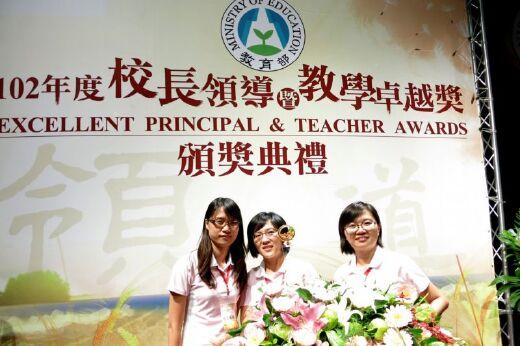 嘉南藥理大學附設台南市幼兒園獲頒教育部102學年教學卓越獎銀質獎