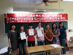 CNU Department of Childhood Education and Nursery senior Tai Chong-Wei: First prize winner in the 2013 Southern District Child Care Competition