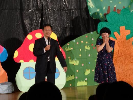 102級社區兒童活動企劃專題製作 - 幼四丁演出,民生學院王瑞顯院長致詞