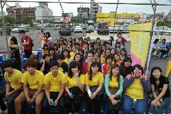 October 6, 2010: Supervising teacher and students attending an activity at the Southern Tainan Family Support Center