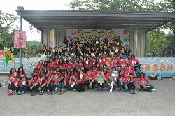 Group photo of staff at the 2013  cross-departmental welcome activity for freshmen at Jianshanpi Jiangnan Resort