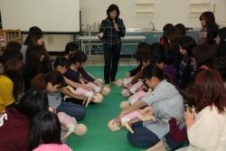 Y402 Children's Emergency Treatment Classroom (CPR)