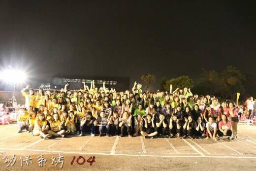 2015.10.27全系師生系烤聯誼活動