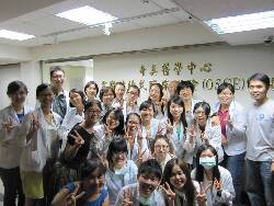 2013 visit to Chi Mei Hospital for training in objective structured clinical examination (OSCE)