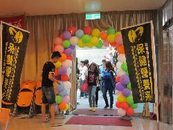 Welcome party for 2013 Freshmen