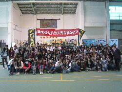 Group photo of an out of school service activity
