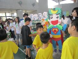 Elementary school health promotion activity