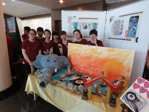 EXHIBITION OF PRODUCT DESIGN COMPETITION