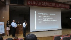 Shih Chien University School of Liberal Education Wang Ya-Liang delivers a presentation on