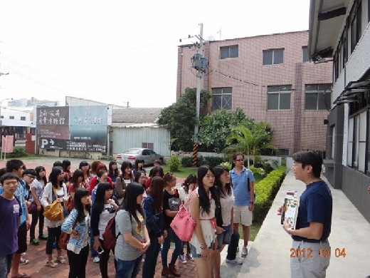 Field trip to the Tainan Furniture Industry Museum