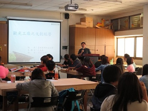 Teaching Excellence Project: Mr Chiang Wen-Yi, curator of the Tainan Furniture Industry Museum gives a presentation