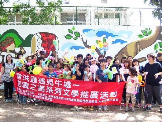 Professor Lan Fang-Ying (left) accompanies students to Hushan Elementary School as part of the