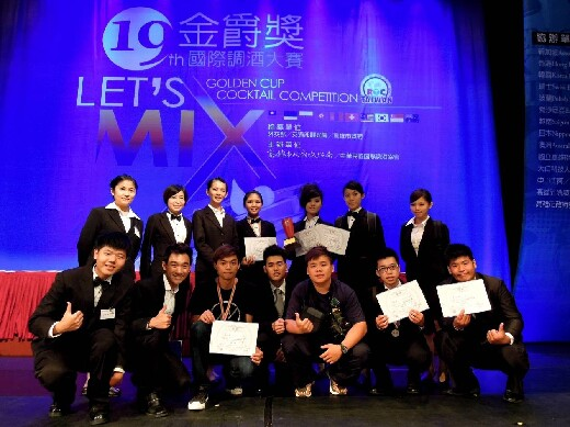 Prize winning students at the 2013 Golden Cup International Cocktail Competition
