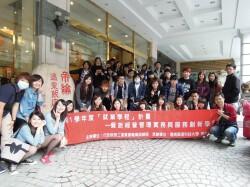 101學度就業學程校外參訪