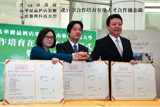Signing an MOU with the Tainan City Government and the FIH Regent Group