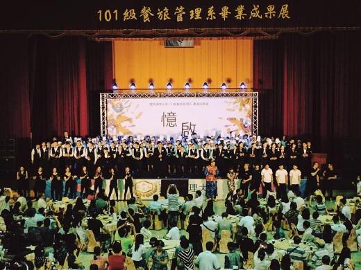 2016年學生畢業成果展1