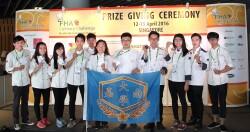 2016新加坡FHA國際廚藝挑戰賽