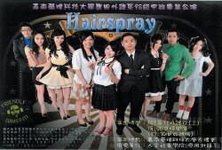 98級四甲畢業公演-Hairspray