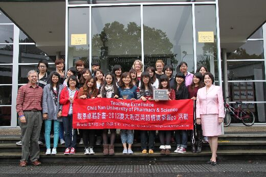 Group photo from the 2012 Australian English Learning Camp
