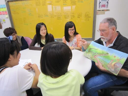 Interaction between teachers and students