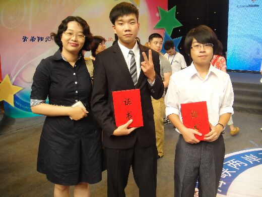 Students from our department in Zhangzhou attending the 2013 Cross-strait Invitational Speaking Competition