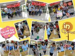 Student volunteers in a community service program
