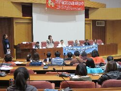 A conference on interaction with families of foreign spouses and families with special problems