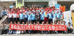 Former Chair Wang Chun-Chan with student volunteer teams