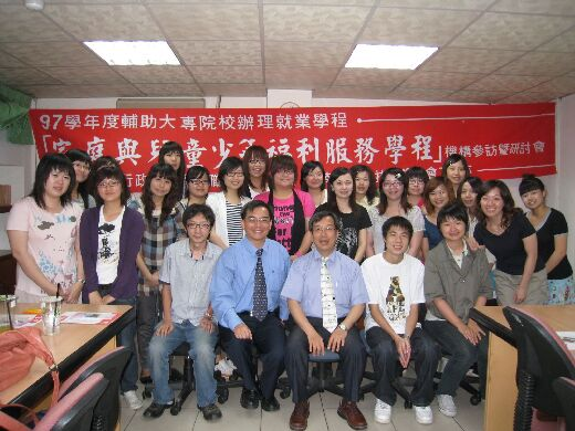 Professor Wang Chun-Chan (front row, second from the left) leads students on a field trip and symposium as part of the special employment program