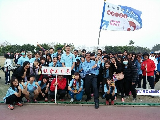 Students and teachers in an activity celebrating CNU's 48th anniversary