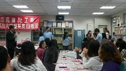An activity for alumni at CNU's 48th anniversary celebrations