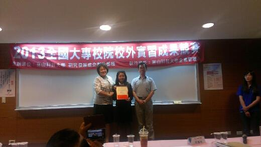 CNU student Wu Pei-Shan, winner of third place in the National Universities External Internship Achievements Competition
