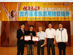 張仕揚同學(左2)獲得2013世界盃電腦技能應用競賽南區競賽Excel、Powerpoint雙料冠軍