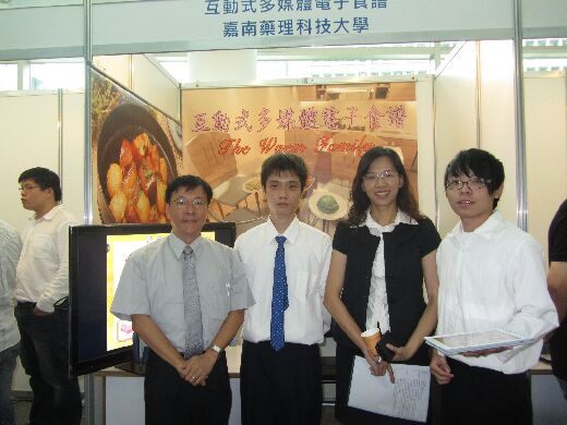 Professor Liu Chih-Chung and prizewinning students in the Summer Vacation Software Development Camp competition