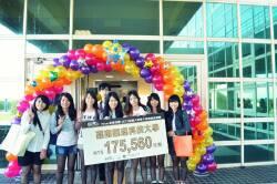 學生榮獲EC-IC 2013電子商務創意競賽優勝