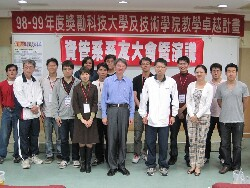 Student Association meeting and speech