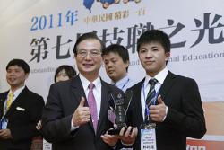 林鈺龍同學獲得第七屆技職之光