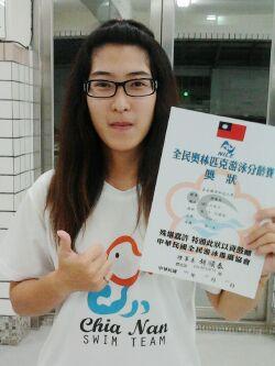 全民奧林匹克游泳分齡賽郭家孜同學50公尺蛙式第一名