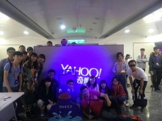 企業參訪-Yahoo!奇摩台灣總部