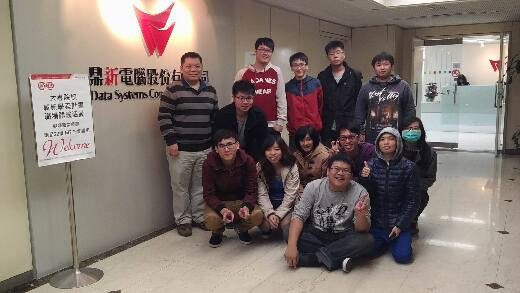 Teachers and students on a field trip to Digiwin Software Company