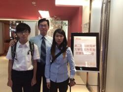 海峽兩岸大學生信息素養競賽師生台北受獎