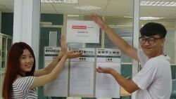 榮獲美商Oracle公司學術夥伴認證