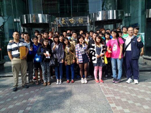 本系師生參訪高雄市資訊服務應用協會
