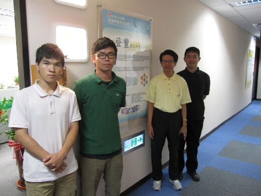 本系教師至高雄軟體園區廠商訪視參與實習之學生