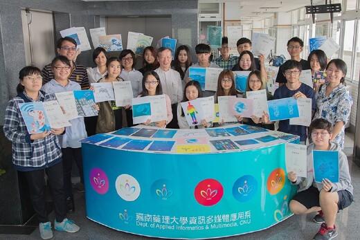 兩岸海洋文創設計大賽,資訊多媒體應用系獲25獎