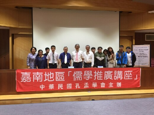 2017本校藥理學院李院長冠漢演講「人文、儒學與中醫藥的對話」