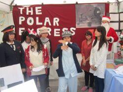 英語故事嘉年華-The Polar Express